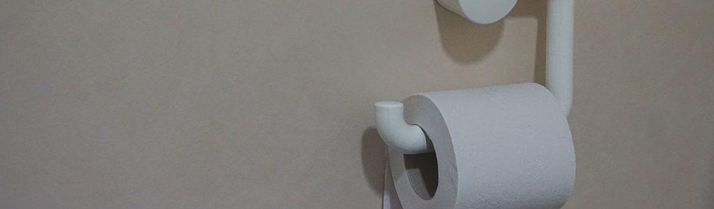 white-toilet-paper-191845
